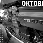 Guzzi_Kalender_Oktober_2010_Agguzzistin_04