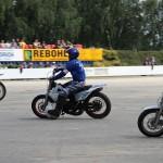 Motoball 150